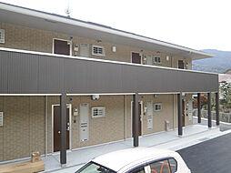 道ノ尾駅 5.9万円