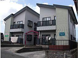 福岡県宗像市自由ヶ丘5丁目の賃貸アパートの外観