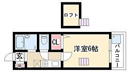 名鉄豊田線 日進駅 徒歩17分