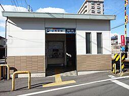 青塚駅 徒歩 約18分(約1400m)