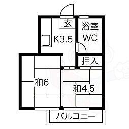 鳴海駅 3.7万円