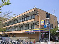 兵庫県宝塚市中筋5丁目の賃貸マンションの外観
