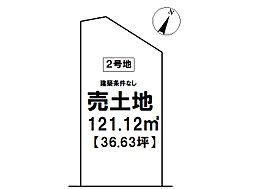 熊取町久保第3 4区画分譲地 売土地 2号地