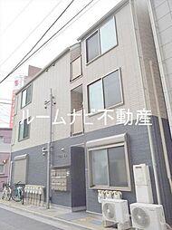 東京都北区堀船1丁目の賃貸アパートの外観