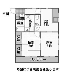徳島県徳島市南佐古二番町の賃貸マンションの間取り