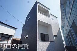 FAMILY STAGE香椎駅東