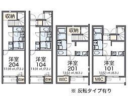兵庫県高砂市竜山1丁目の賃貸アパートの間取り