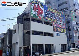 LE COCON新川町[2階]の外観