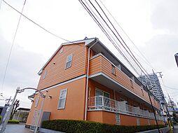 キャロットハウス[2階]の外観