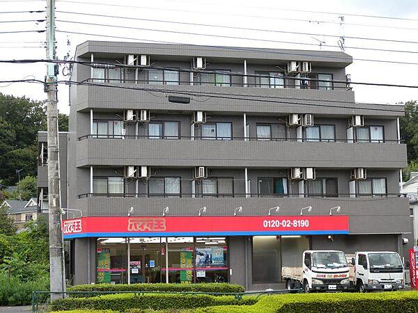 アルカンシェル 1階の賃貸【東京都 / 多摩市】