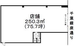 京成千原線 千葉中央駅 徒歩9分