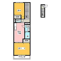 グランビア三内[2階]の間取り