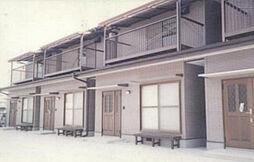 タウンハウス国分寺[1階]の外観