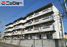 ホワイトピア江島台[2階]の外観