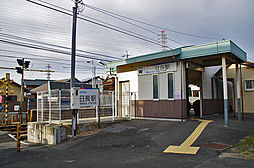 名鉄常滑線「日長」駅まで車で約8分
