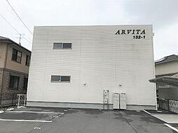 ARVITA沖[2階]の外観