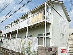 東京都府中市南町5丁目の賃貸アパートの外観