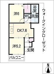 セプトクルール[1階]の間取り