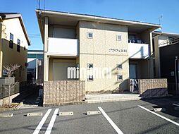 [テラスハウス] 静岡県富士市宮島 の賃貸【/】の外観