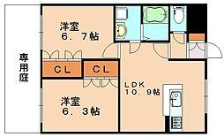 エンプレスHiro[1階]の間取り