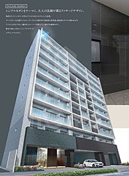 Osaka Metro中央線 森ノ宮駅 徒歩4分の賃貸マンション