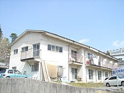 八宝荘[1階]の外観