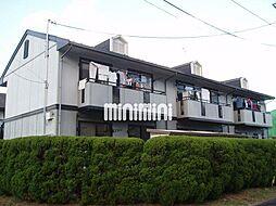 セジュール・S・COURT C[2階]の外観