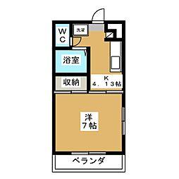 メゾン大森[2階]の間取り