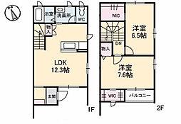 [テラスハウス] 広島県福山市手城町1丁目 の賃貸【/】の間取り