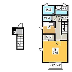 フローリル そはらC棟[2階]の間取り