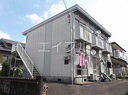 朝倉駅前駅 2.5万円