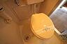 トイレ,1K,面積18.15m2,賃料3.3万円,近鉄奈良線 近鉄奈良駅 徒歩10分,JR関西本線 奈良駅 徒歩10分,奈良県奈良市北市町