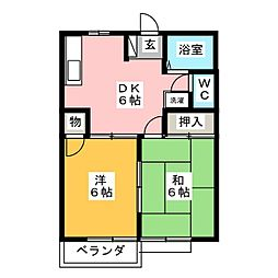 新美ハイツ[2階]の間取り