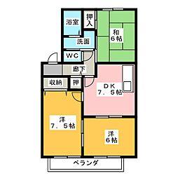 エステートパレス福岡[1階]の間取り