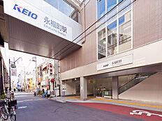 井の頭線「永福町」駅