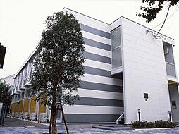 パッシモ[1階]の外観