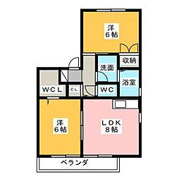 オランジュリー山本[2階]の間取り