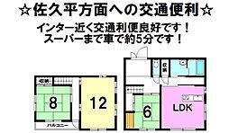 三岡駅 1,250万円