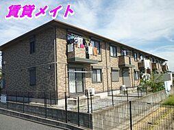 アンシャンテ A棟[2階]の外観