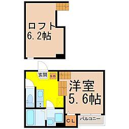 ハーモニーテラス二番[2階]の間取り
