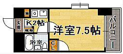 シティパレス平尾駅前パート1[2階]の間取り