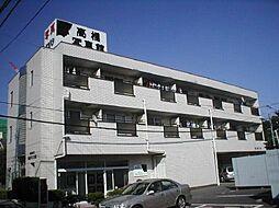 高橋ビル[303号室]の外観
