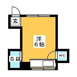 🉐敷金礼金0円!🉐よしみ荘