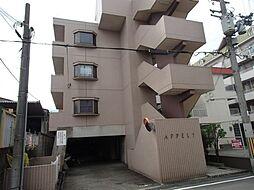 アペルI[2階]の外観
