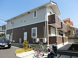 神奈川県川崎市麻生区上麻生5丁目の賃貸アパートの外観