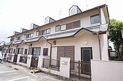 [テラスハウス] 兵庫県宝塚市高司1丁目 の賃貸【/】の外観
