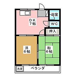 富士丸マンション[1階]の間取り