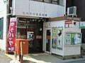 【郵便局】淀川...