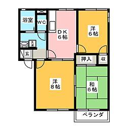 メゾン7 A棟[2階]の間取り