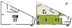 北大路駅 5,330万円